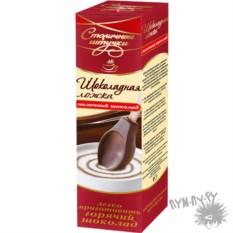 Шоколадная ложка из молочного шоколада