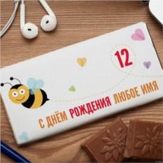 Шоколадная открытка Пчёлка