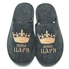 Тапочки Жена царя