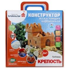 Керамический конструктор из кирпичиков Крепость