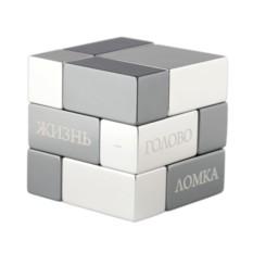 Головоломка-антистресс Cube, хром Успокаиваем нервы