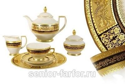 Чайный сервиз Falkenporzellan Диадема на 6 персон