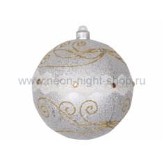 Елочный шар с узорами серебряного цвета