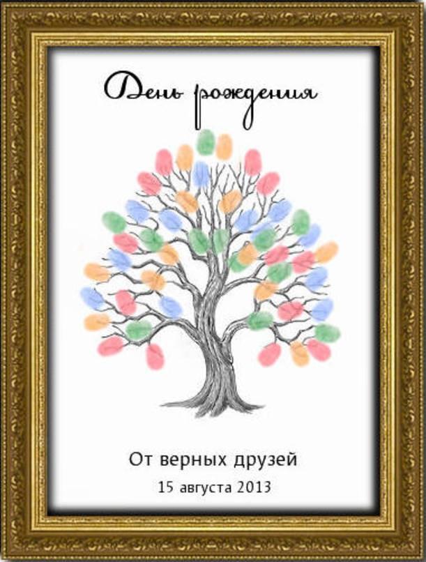 Открытки, дерево пожеланий открытка