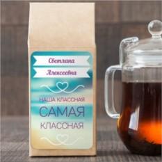 Чёрный чай  Классному руководителю