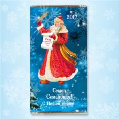 Шоколадная открытка «Указ Деда Мороза»