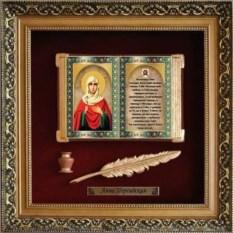 Православное панно Св. Анна Персидская