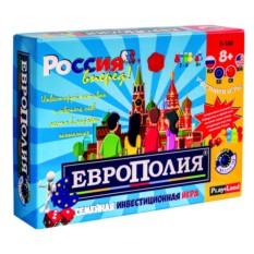 Настольная игра «Европолия»