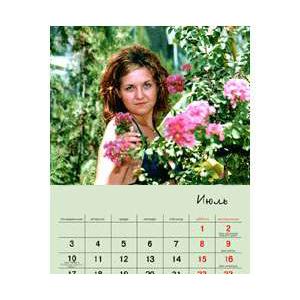 Календарь перекидной, настенный
