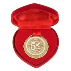 Медаль Деревянная свадьба. 5 лет в коробке в форме сердца