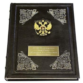 Подарочная Книга История Государства Российского Карамзин Цена