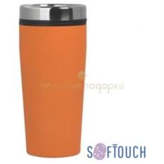 Оранжевый термостакан с покрытием soft touch Европа