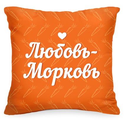 Подушка «Любовь–Морковь»