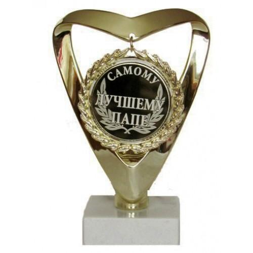 Памятный сувенир Самому лучшему папе, 16 см