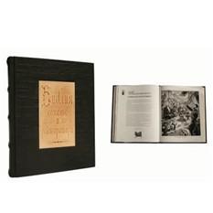 Книга Библия сомелье и ресторатора