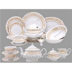 Чайно-столовый сервиз серия Соната, с розовым рисунком