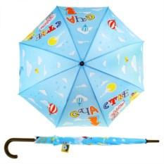 Зонт-трость Счастье здесь