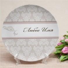 Именная тарелка Дамаск