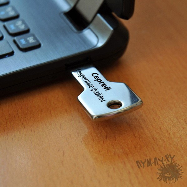 Флешка Ключ, серебряная (16 Гб)