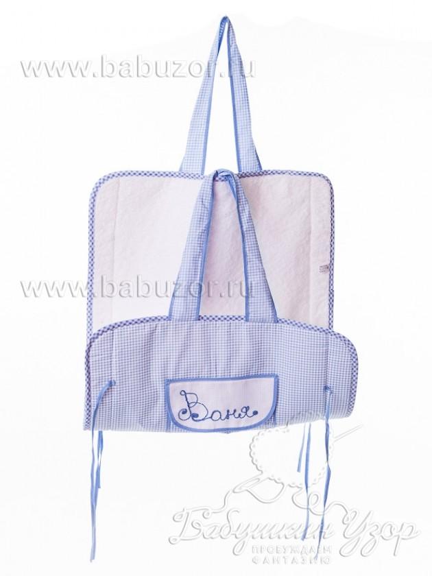 Коврик-сумка дорожный