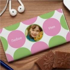 Шоколадная открытка  Праздник малыша