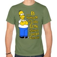 Мужская футболка Гомер в каждом из нас