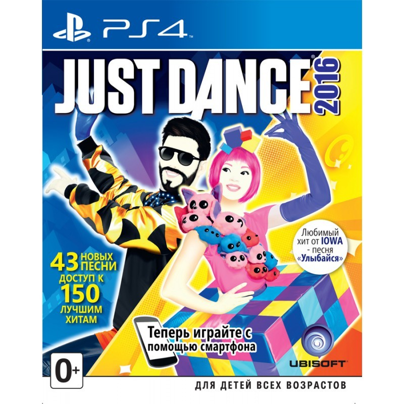 Игра для PS4 Just Dance 2016. Unlimited