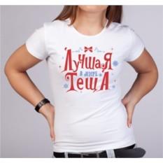 Новогодняя женская футболка Теща
