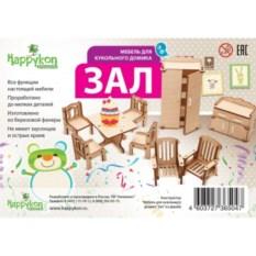 Набор мебели для кукольного домика Зал
