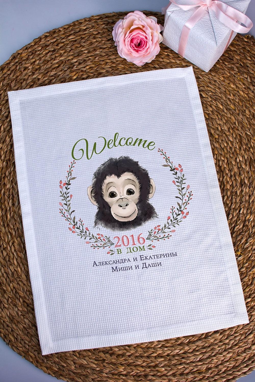 Полотенце с Вашим текстом Год обезьяны