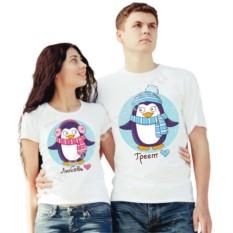 Парные новогодние футболки Любовь греет