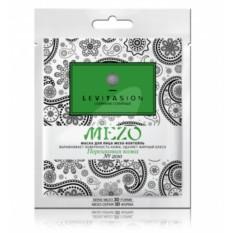 Маска для лица мезо-коктейль Персиковая кожа №200