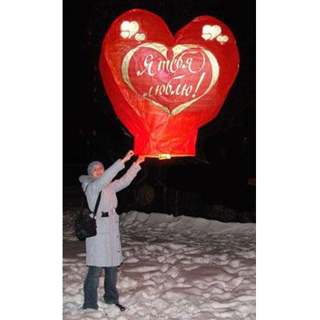 Небесный фонарик сердце «Я тебя люблю»