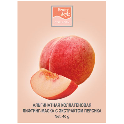Лифтинг-маска с экстрактом персика