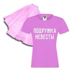 Светло-розовый набор на девичник Подружка невесты