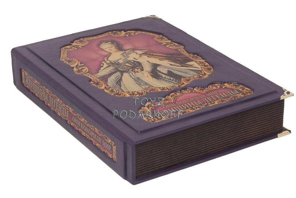 Книга Женщины - легенды: они покорили мир (в коробе)