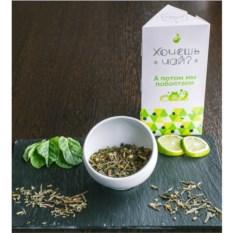 Зеленый чай Потом поболтаем