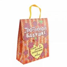 Подарочный пакет Любимой бабушке