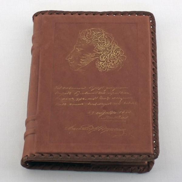 Ежедневник малый в кожаной обложке «Пушкин»