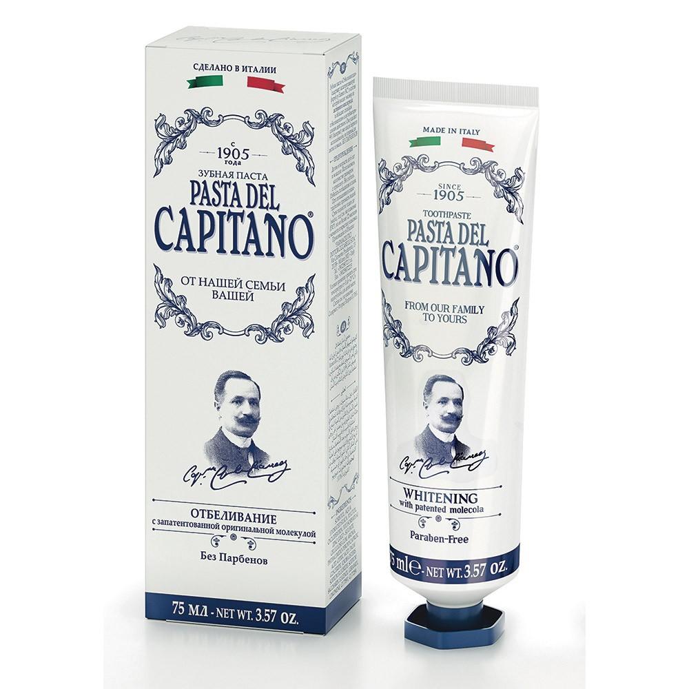 Зубная паста del Capitano 1905 Отбеливающая