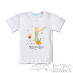 Детская белая футболка Маленький Принц Классический