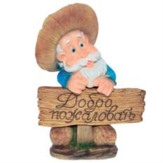Декоративная садовая фигура Лесовик с табличкой