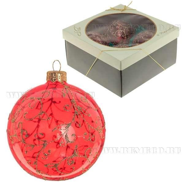 Набор из 4-х стеклянных новогодних шаров Нежность