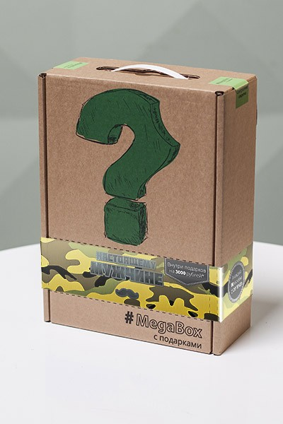 Подарочный набор Megabox Настоящему мужчине