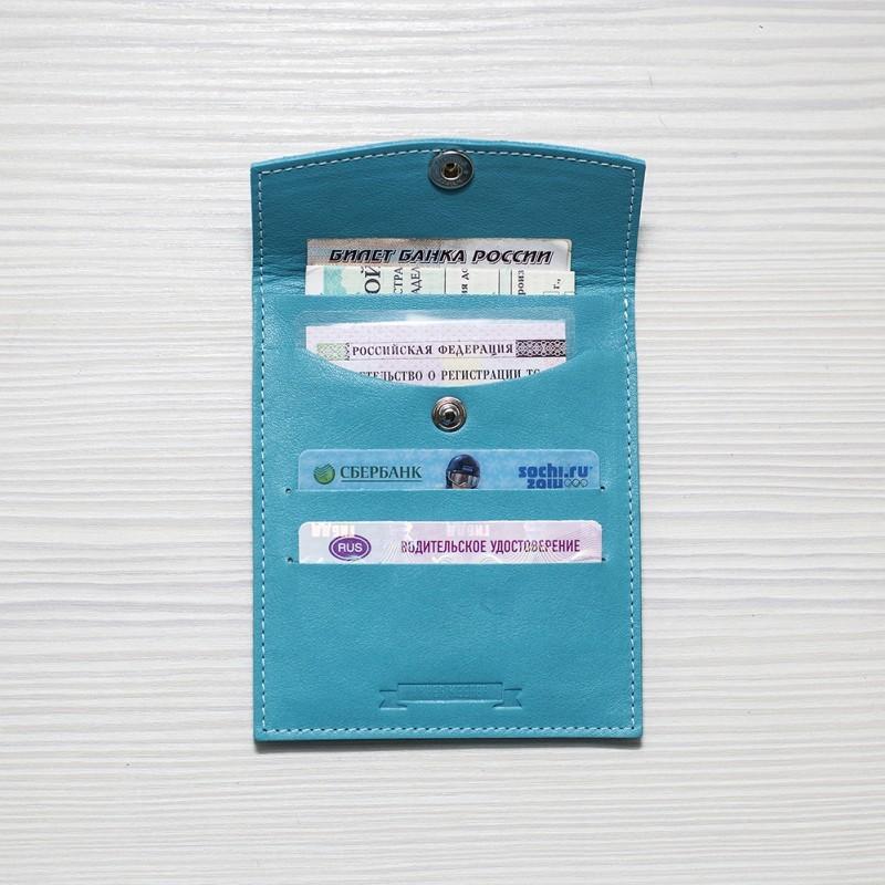 Кожаный холдер для автодокументов HK avto Mini, бирюза