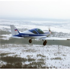 Сертификат 20-60 минут полета на самолете NG-46