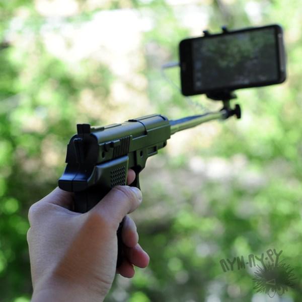Селфи-палка «Пистолет»