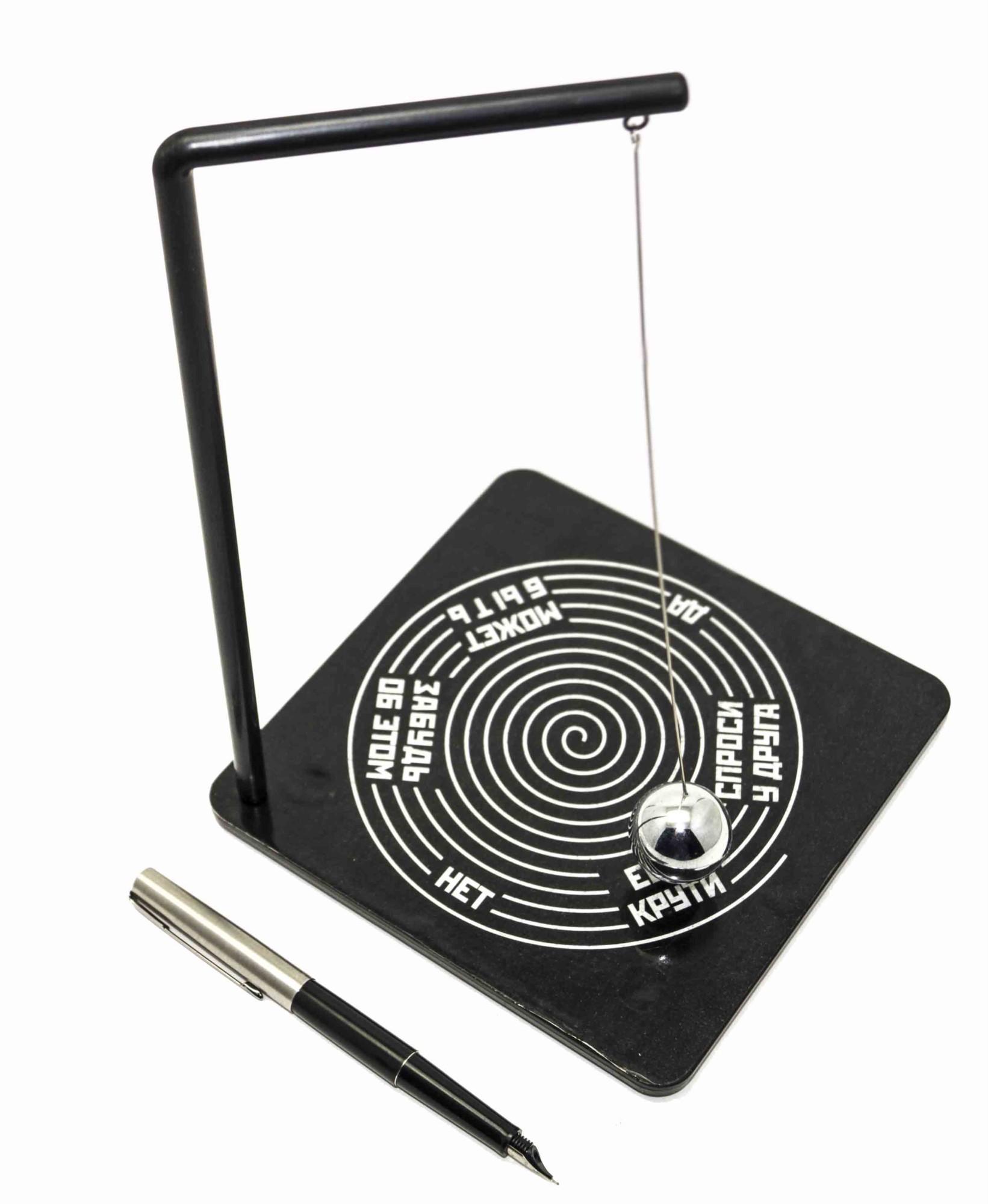 Загадочный маятник-советчик
