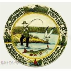 Настенная тарелка Ловись рыбка большая