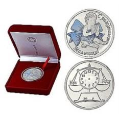 Серебряная медаль С рождением мальчика